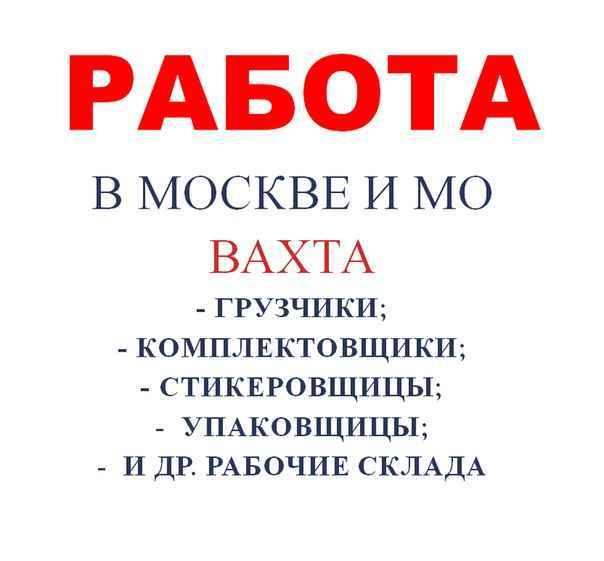 http://sobut.ru/media/0/5/dqpz2u7tffukyiw2.jpg