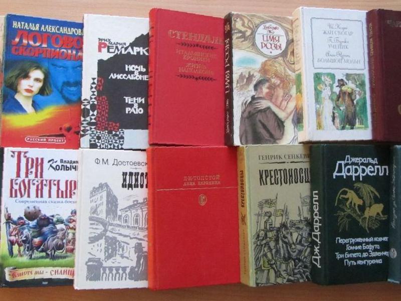 Библиотека домашняя в москве - купить книгу в москве.