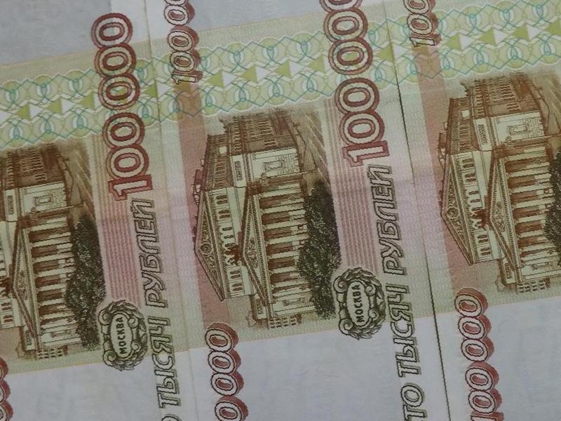 100 Тысяч Рублей Фото