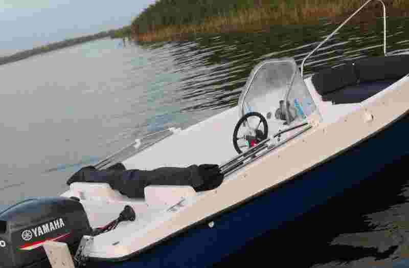 лодки пластиковые г йошкар ола