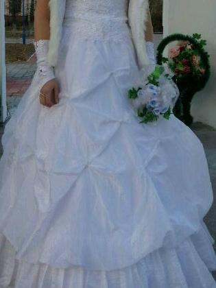 Купить В Ялте Свадебное Платье