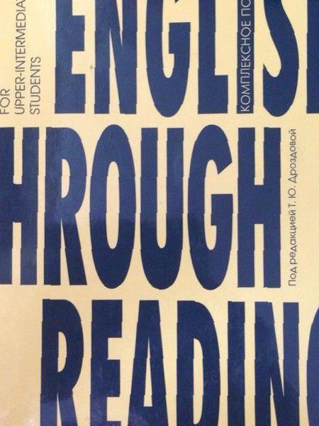 решебник дроздова english through reading