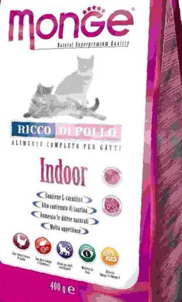 Royal Canin Sterilised для стерилизованных кошек по цене