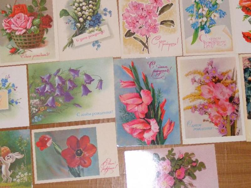 Продам поздравительные открытки ссср 13