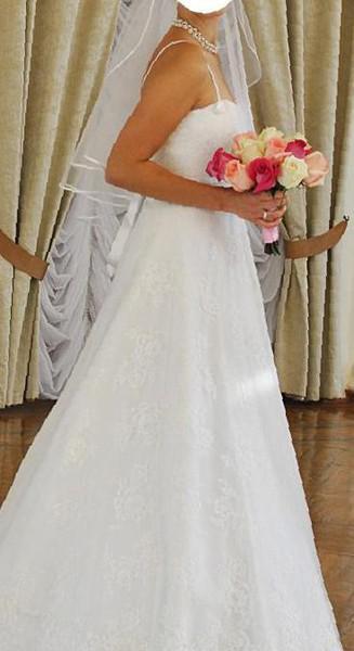 Купить Свадебные Платья Ульяновск