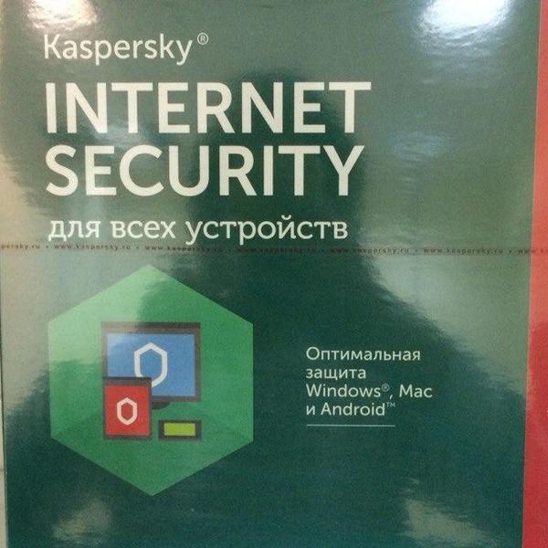 Карта продления лицензии kaspersky internet security kl1941roefr для всех устройств на 5 устр на 1 год
