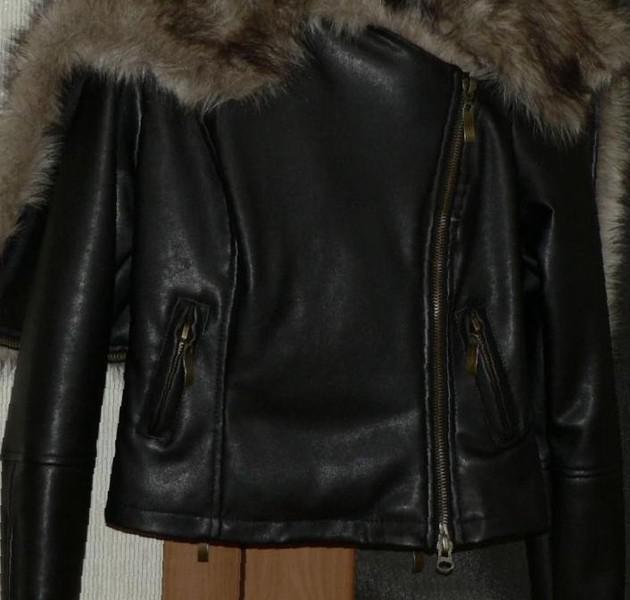 купить женскую кожаную куртку в абакане