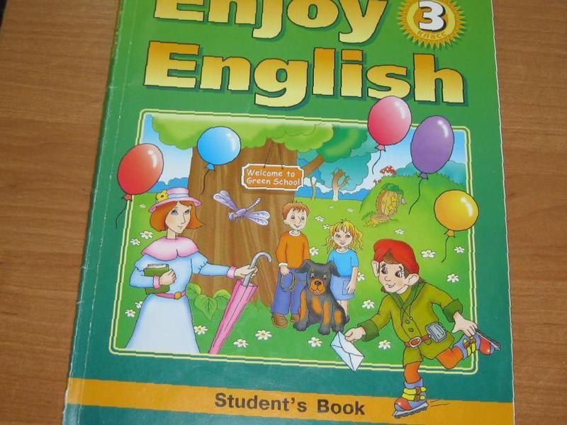 Английский С Удовольствием 4 Класс Решебник