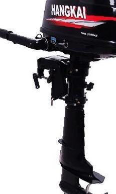 лодочные моторы ханкай в саратове купить