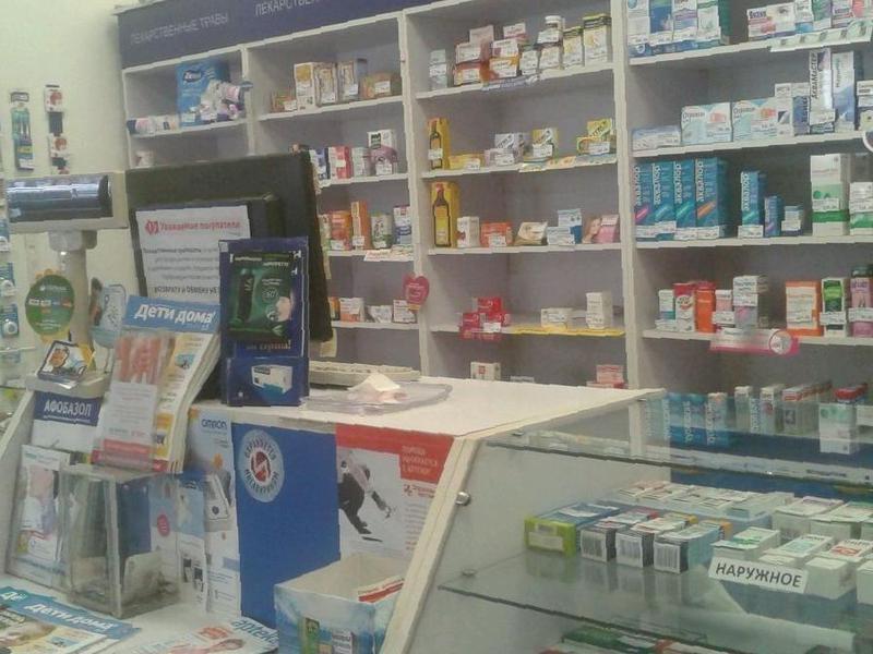 частный купить готовую аптеку раменское свежие