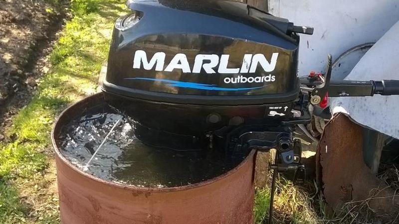 лодочные моторы марлин уфа