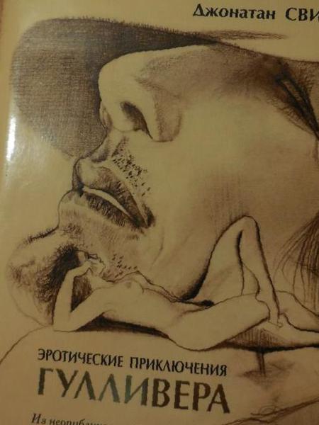 seks-znakomstva-kazahstan-uralsk-vbulletin