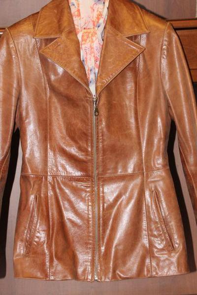 Купить Куртку Кожа Бу