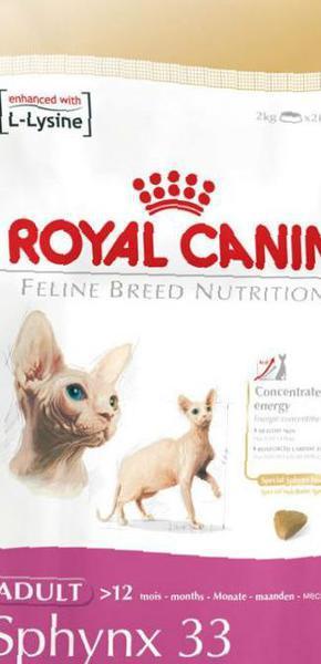 Сухой корм 1st Choice для кошек - купить в интернет