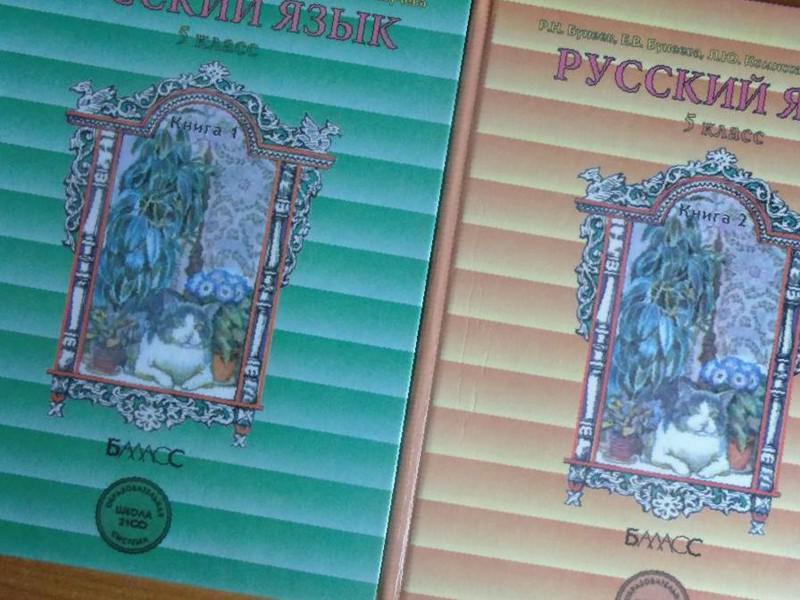 Учебники по алгебре и геометрии купить в калмыкии на avito.