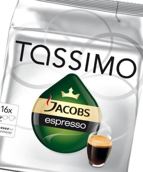 Купить кофе в зернах оптом