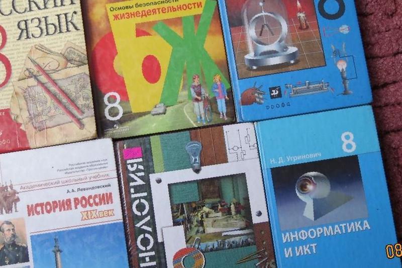 Комплект учебников по биологии и экологии, издател — книги и.