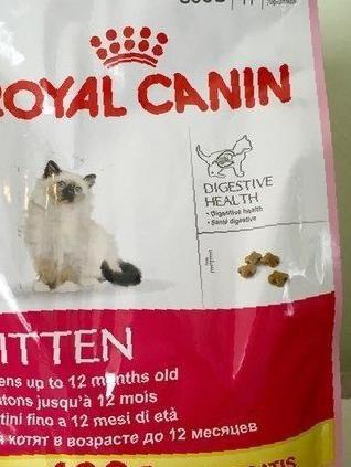 Корм royal canin курган