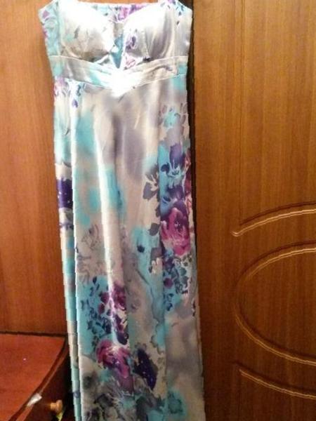 Купить Вечернее Платье В Истре