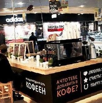 иштегендерге как купить готовую кофейню закрыть батарею экраном