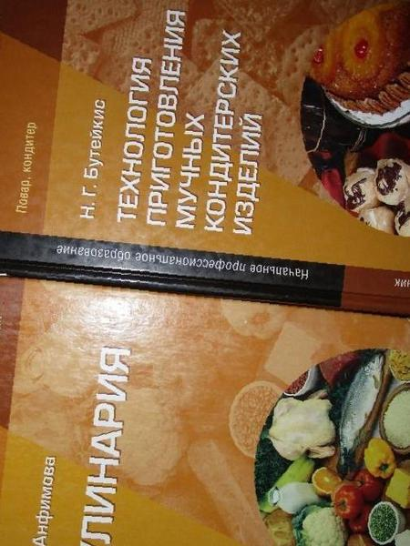 Приведены рецептуры отдельных блюд и кулинарных изделий, а также требования к качеству полуфабрикатов и готовых блюд.