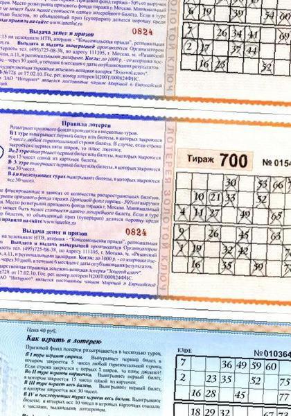 Купить авиабилеты в ангарске